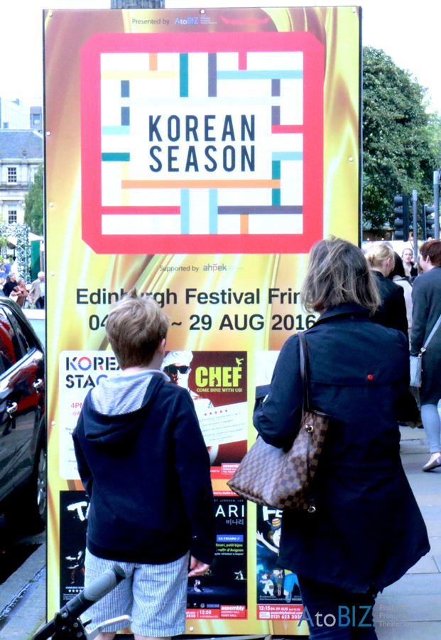 Edinburgh_Korean-Season_1