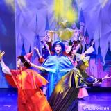 Musical Magic Adventures 4