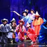 Musical Magic Adventures 1