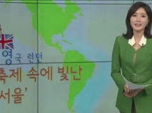 [Video] YTN 런던이 '서울'에 빠진날