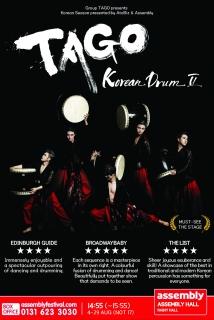 Korean Drum Ⅱ