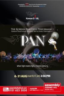 PAN | KTDI