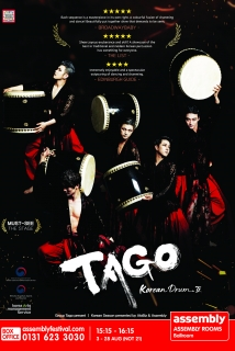 TAGO: Korean DrumⅡ