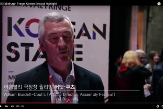 [Sketch/Report] 2015 Korean Seaon @ Edinburgh Fringe