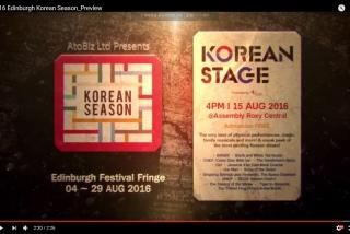 2016 Edinburgh Korean Season_Preview