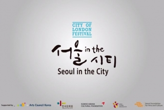 [Official Trailer] 2014 Seoul in City @ City of London Festival