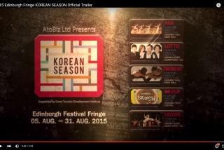 [Official Trailer] 2015 Korean Seaon @ Edinburgh Fringe