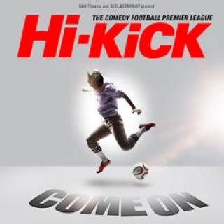 HiKick