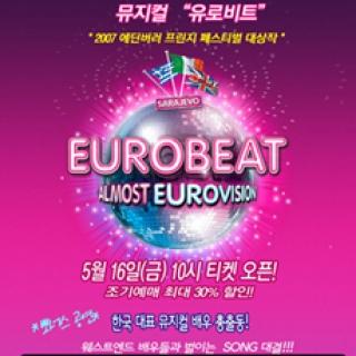Eurobeat Poster