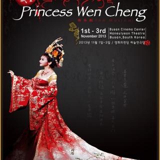 Princess Wen Cheng