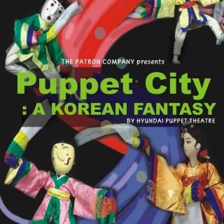 Puppet City