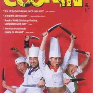 Cookin' (nanta) Poster