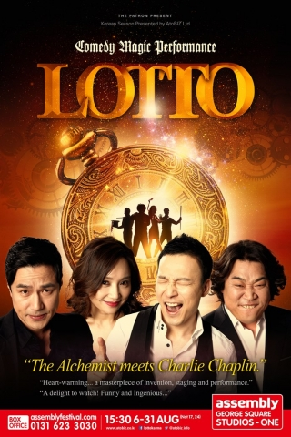 LOTTO: Karma of the Alchemist