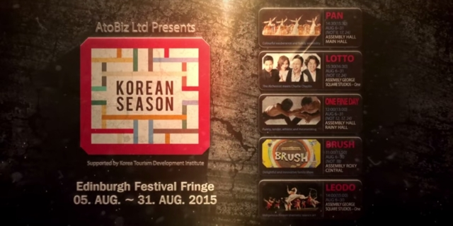 [Official Trailer] 2015 Korean Seaon @ Edinburgh Fringe