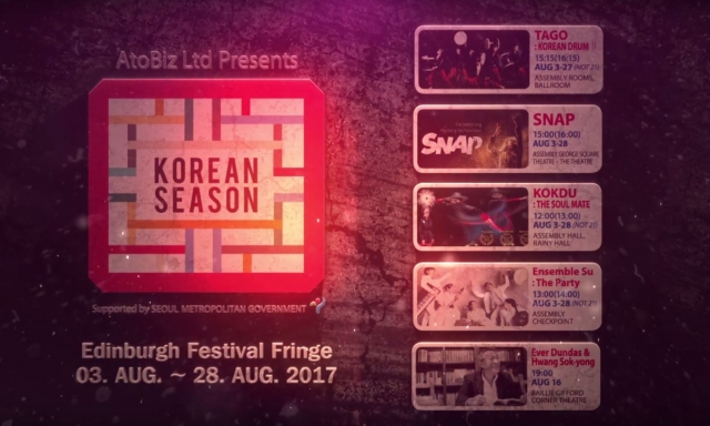 2017 Edinburgh Festival Korean Season Official Trailer